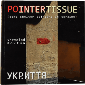 POINTERTISSUE photobook cover
